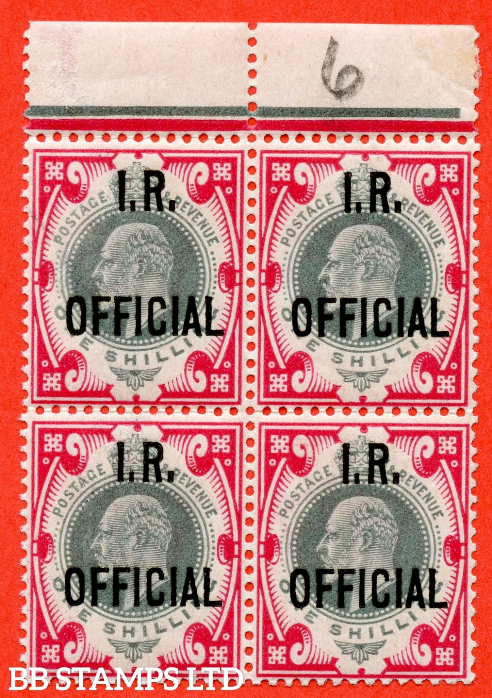 SG. 024. MO5. 1/- dull green and carmine. I.R.Official. A very fine UNMOUNTED MINT top marginal block of 4 of this very scarce official. Complete with BPA certificate. A RARE multiple.