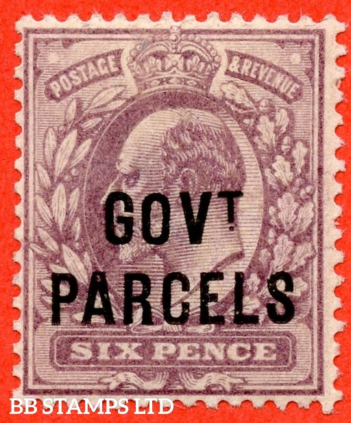 SG. 076. MO11. 6d Pale dull - purple. Govt. Parcels. A superb UNMOUNTED MINT example complete with RPS certificate.
