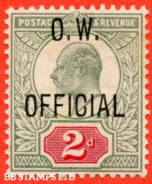 SG. 038. MO16. Yellowish green & Carmine red. O.W. OFFICIAL. A very fine UNMOUNTED MINT example of this RARE mint Official complete with Brandon certificate.