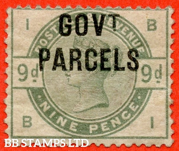 "SG. 063. L20. "" BI "" 9d Dull Green. "" Govt. Parcels "". A fine mounted mint example. A RARE Officail to find in decent mint condition."