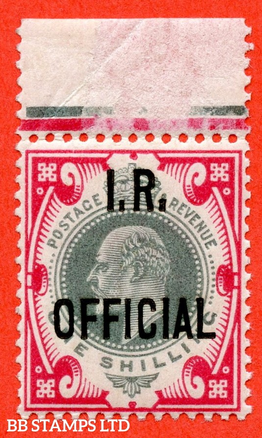 SG. 024. MO5. 1/- dull green and carmine. I.R.Official. A very fine UNMOUNTED MINT top marginal example of this very scarce official. Complete with BPA certificate.
