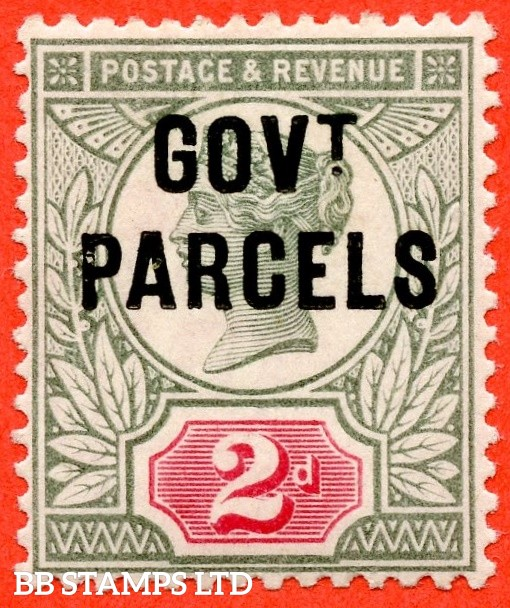 SG. 070. L25. 2d grey - green & carmine - red. GOVT. PARCELS. A fine mounted mint example.