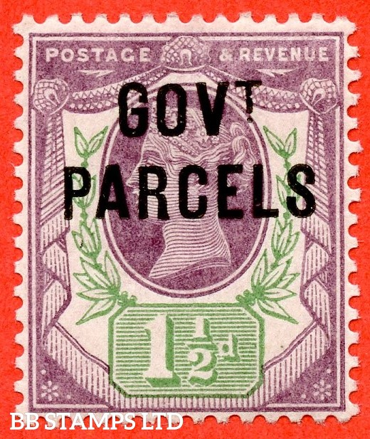SG. 065. L24. 1½d Green and Purple. GOVT. PARCELS. A fine mounted mint example.