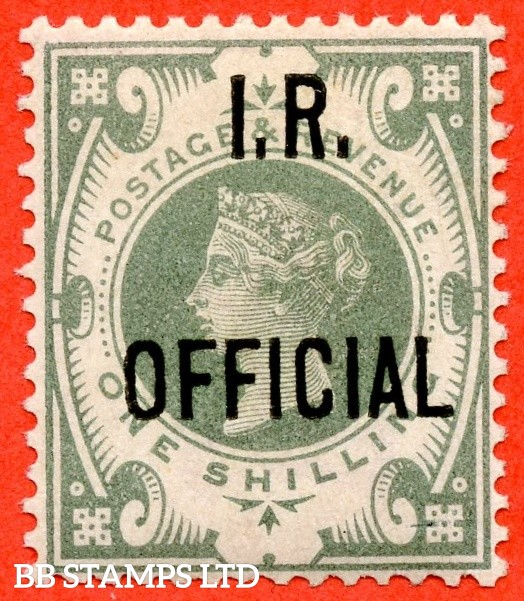 "SG. 015. L16. 1/- Dull Green "" I.R. Official "". A very fine UNMOUNTED MINT example of this very difficult Official complete with RPS certificate."