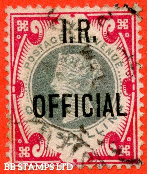 SG. 019. 1/- Green and Carmine. I.R.Official. A fine used example of this scarce official.