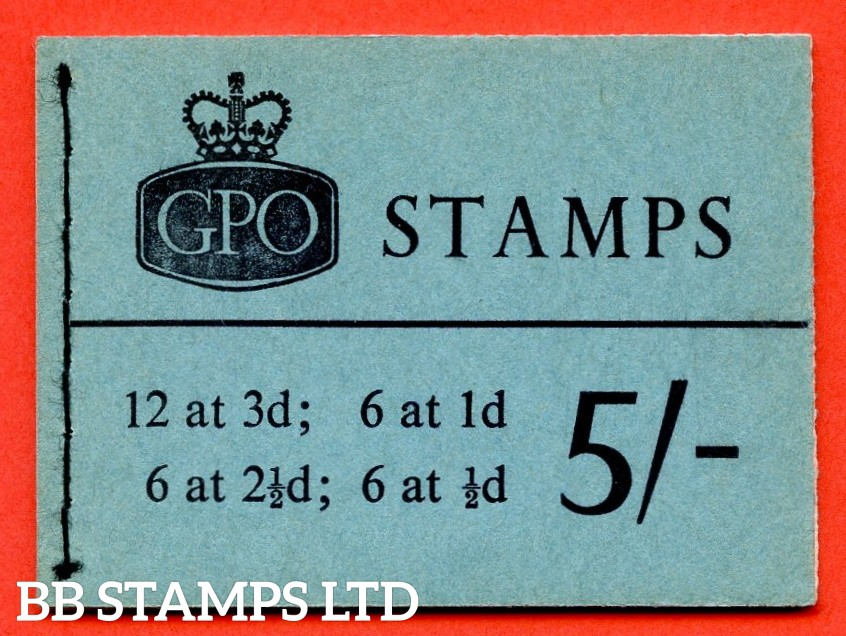 SG. H51p. 5/-  Blue Phosphor 1961 May. Multiple Crown. Blue Cover Type D