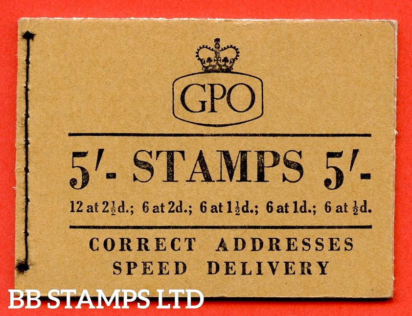 SG. H24a. 5/- 1956 November. St Edwards Crown. Date Error Missing 'B' in 'November'. Buff Cover Type B