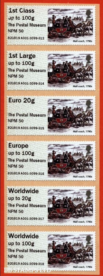 Mail Coach with The Postal Museum NPM 50 overprint, 1st - W/Wide 100g, Type IIIA, digitally printed, MA16, in collectors' strip of 6. Due to a software error, on third stamp, the tariff reads Euro 20g instead of Euro 20g World 10g. One only! (JMD)