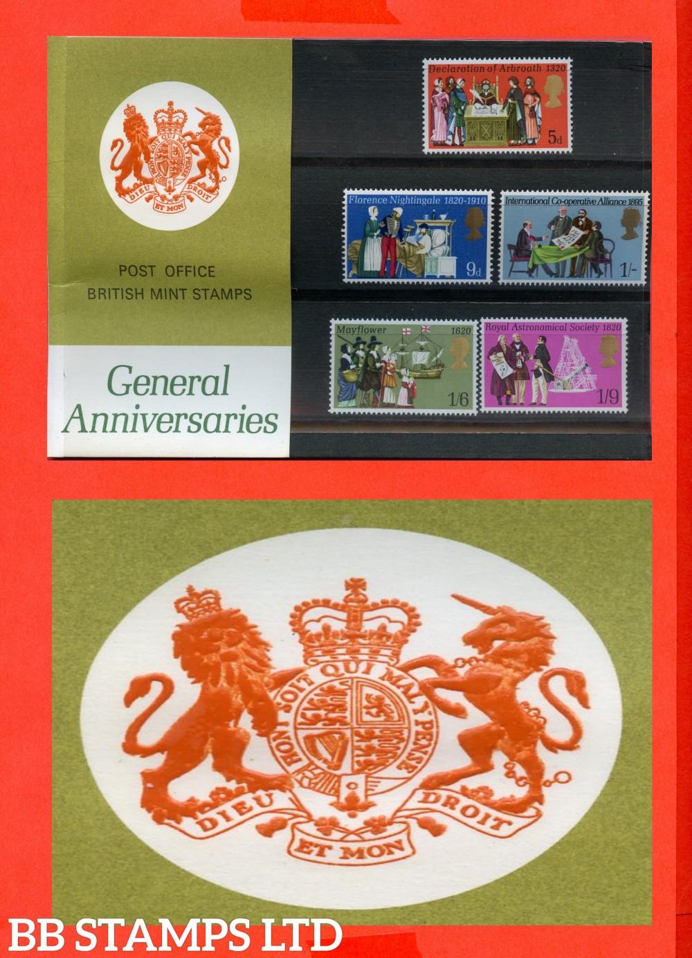 1970 General Anniversaries (Pres Pack is Type D = Chain Missing, Marjorie Spelt Incorrect, Descendants Spelt Incorrect