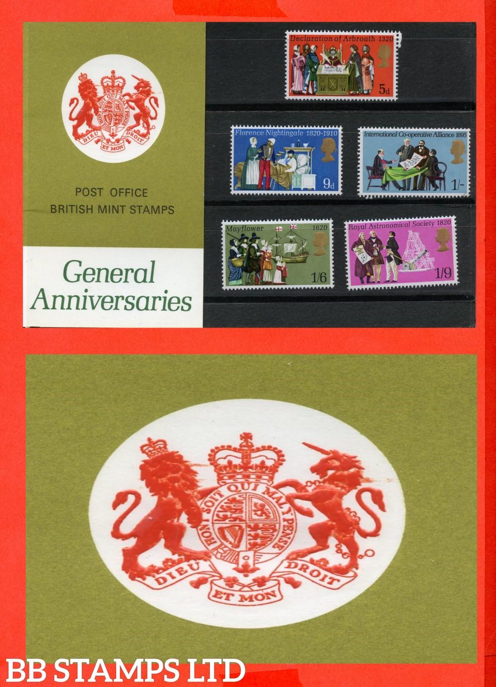 1970 General Anniversaries Pres Pack. Type B = Chain Missing, Marjorie Spelt Correct, Descendants Spelt Incorrect. Rare Pack.