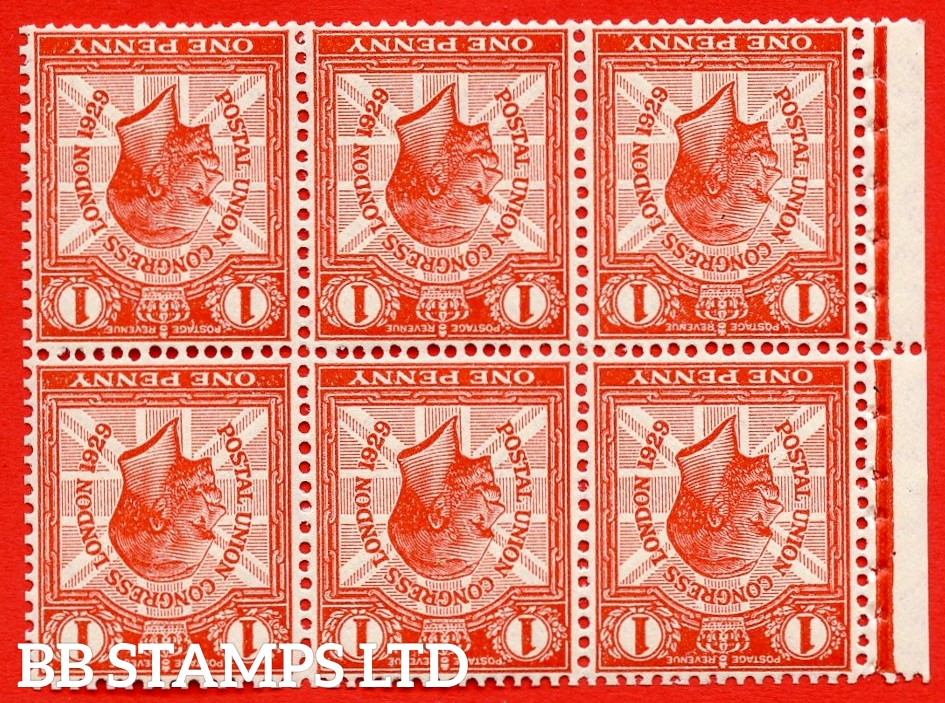 NcomB2a 1d Complete booklet pane of 6. No horizontal bars. 1929 PUC. WATERMARK INVERTED Perf type P.