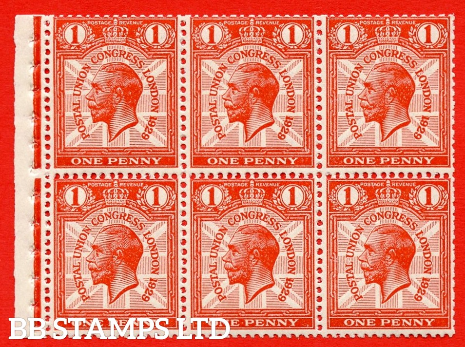 NcomB2 1d Complete booklet pane of 6. No horizontal bars. 1929 PUC. Perf type I.