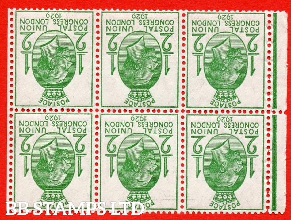 NcomB1a ½d Complete booklet pane of 6. No horizontal bars. 1929 PUC. WATERMARK INVERTED. Perf type P.