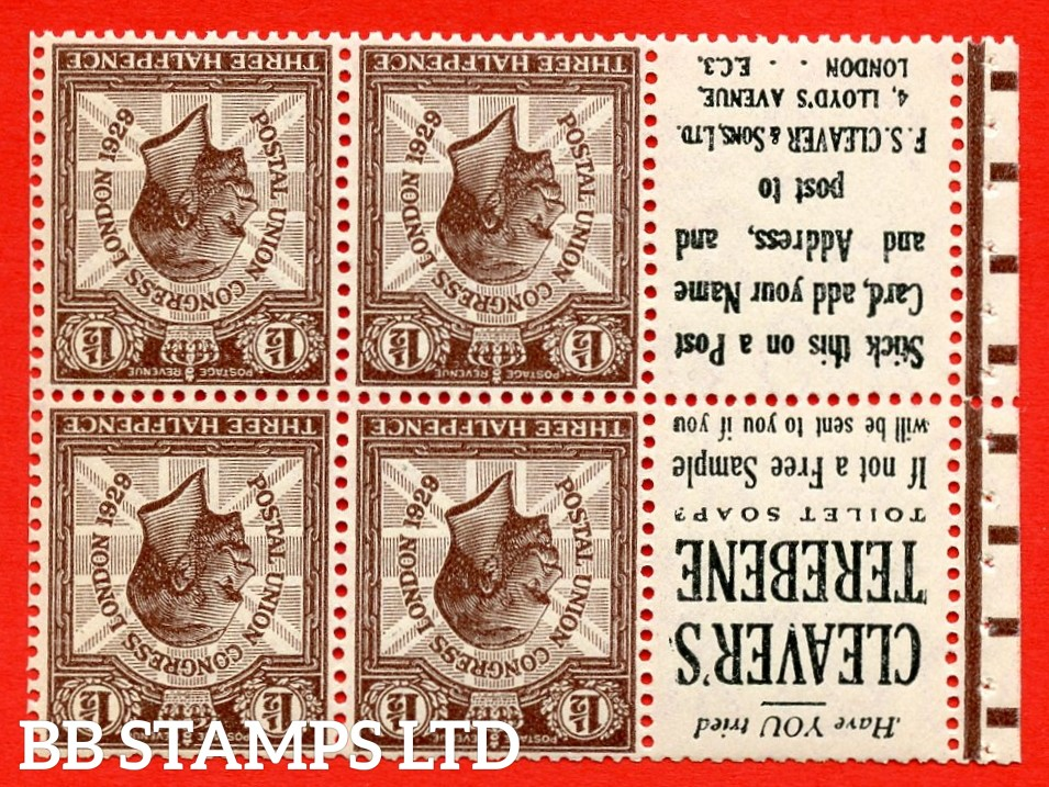 NcomB4a 1½d Complete Advert Booklet pane of 6. 1929 PUC. WATERMARK INVERTED. Adverts may vary Perf type P. Please ask.