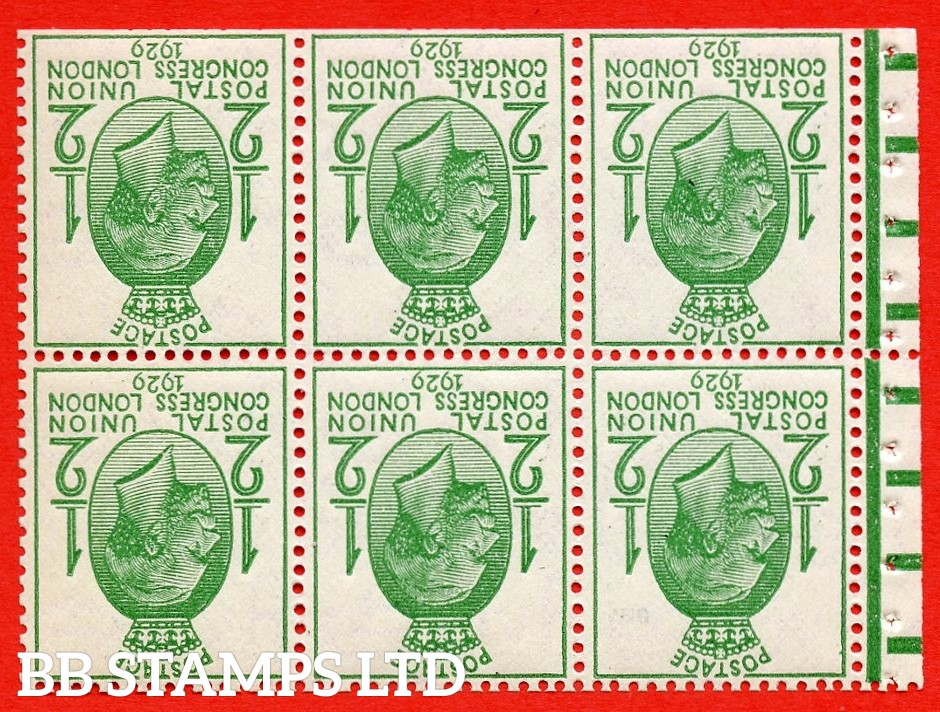 NcomB1a ½d Complete booklet pane of 6. With horizontal bars. 1929 PUC. WATERMARK INVERTED. Perf type P.
