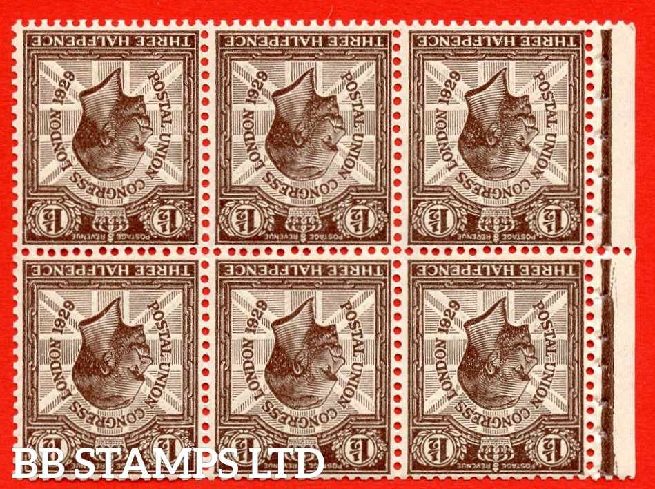 NcomB3a 1½d Complete booklet pane of 6. No horizontal bars. 1929 PUC. WATERMARK INVERTED Perf type P.
