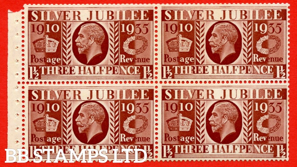 NcomB7 1½d Complete booklet pane of 4. 1935 Silver Jubilee. Type III.