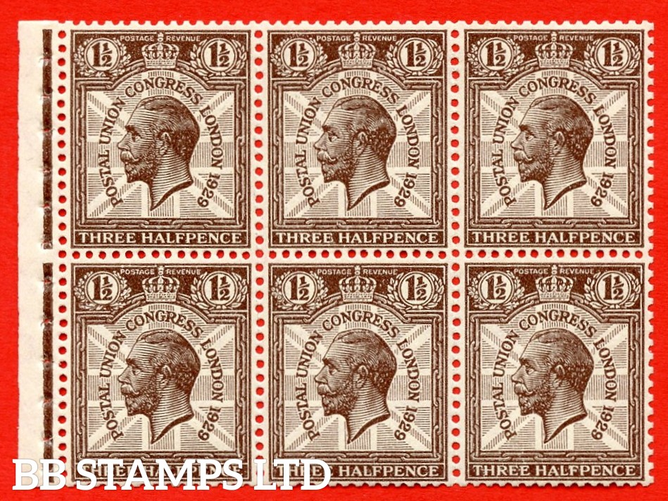 NcomB3 1½d Complete booklet pane of 6. No horizontal bars. 1929 PUC. Perf type I.