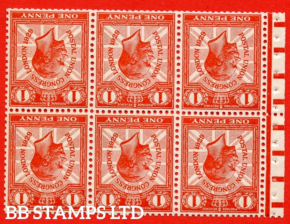 NcomB2a 1d Complete booklet pane of 6. With horizontal bars. 1929 PUC. WATERMARK INVERTED Perf type P.