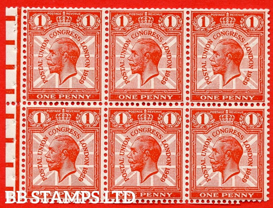 NcomB2 1d Complete booklet pane of 6. With horizontal bars. 1929 PUC. Perf type P.