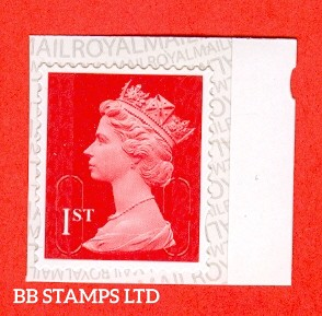 1st Class Bright Scarlet MSIL 'M17L' Royal Mail Inverted Backing