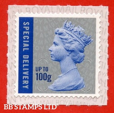 Special Delivery 100g Blue & Silver M19L Walsall Royal Mail backing with alternate 2 lines inverted (does not apply to used)