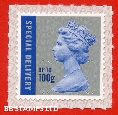Special Delivery 100g Blue & Silver M20L Walsall Royal Mail backing with alternate 2 lines inverted (does not apply to used)S