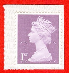 1st Class Bright Lilac 'O15R' 'REIGS' With Royal Mail Backing Paper (This is a rare security stamp with Overprinted backing paper)