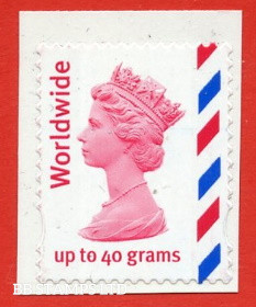 Worldwide up to 40 grams, rosine, with new blue & rosine half-chevrons. Walsall. Special printing; card backing is die-cut through with perforations. Queen's head is set low (gap between bottom of bust and up to 40 grams is 0.9mm). Multi-coloured backing.