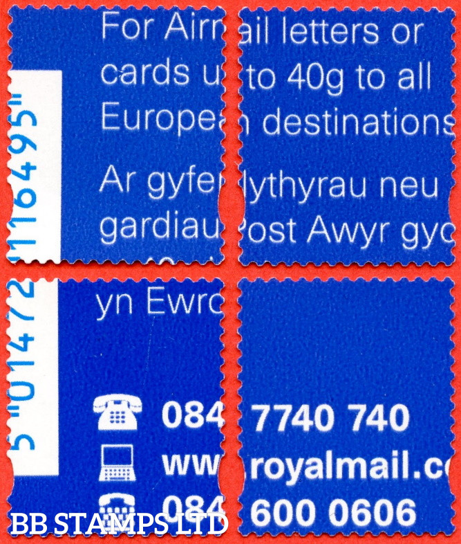 Europe up to 40 grams, new blue & rosine half-chevrons. Walsall. Special printing; card backing is die-cut through with perforations. As 2358 die-cut MC, but set of four different backings to match booklet back cover design.