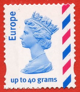 Europe up to 40 grams, new blue & rosine half-chevrons. Walsall. Special printing; card backing is die-cut through with perforations. Queen's head is set high (gap between bottom of bust and up to 40 grams is 1.2mm). Plain backing.