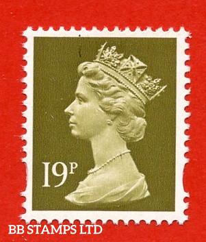 19p Bistre Harrison (Centre Band) (Blue Phosphor (Sheet stamp)