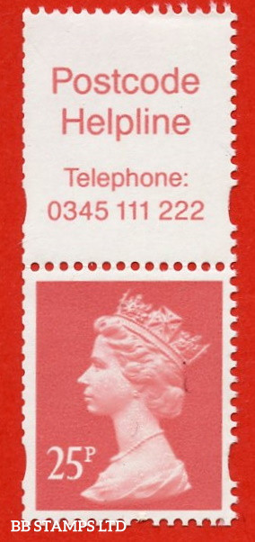 25p Rose-Red Harrison (Phosphorised Paper) (from Booklet FH33-37,FB67,FB70,FW1-5)