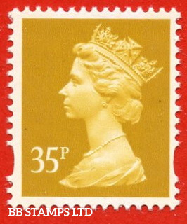 35p Yellow Walsall (2 Bands) (Yellow phosphor) (Booklet Stamp GK5)