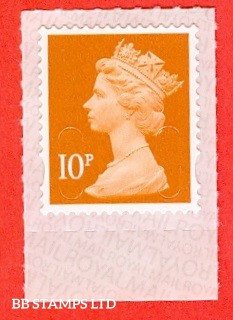 10p Dull Orange M17L 'DLR' Royal Mail Backing with alternate 2 lines inverted (weak printing)