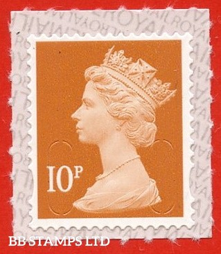 10p Dull Orange M19L 'Walsall Printing' Royal Mail Backing with alternate 2 lines inverted  Backing not applicable on Used.
