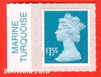 £1.55 Marine Turquoise M18L Royal Mail printed backing paper with pairs of lines inverted.