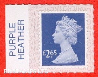 £2.65 Puple Heather M18L Royal Mail printed backing paper with pairs of lines inverted