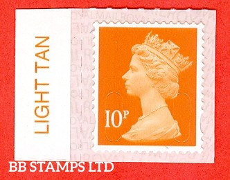 10p Dull Orange M18L 'Walsall Printing' Royal Mail Backing with alternate 2 lines inverted (weak printing) Backing not applicable on Used.