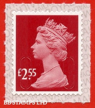 "£2.55 Garnet Red printed by Walsall ""M20L"", printed backing paper with pairs of lines inverted"