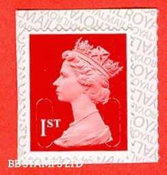 1st Class Bright Scarlet MTIL 'M16L', printed backing paper with pairs of lines inverted. (Picture for general reference only; our choice of Ls or sL supplied where both exist.) (Backing not applicable on used.)