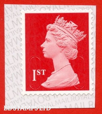 1st Class Bright Scarlet MTIL 'M20L', printed backing paper with pairs of lines inverted. (Picture for general reference only; our choice of Ls or sL supplied where both exist.) (Backing not applicable on used.)