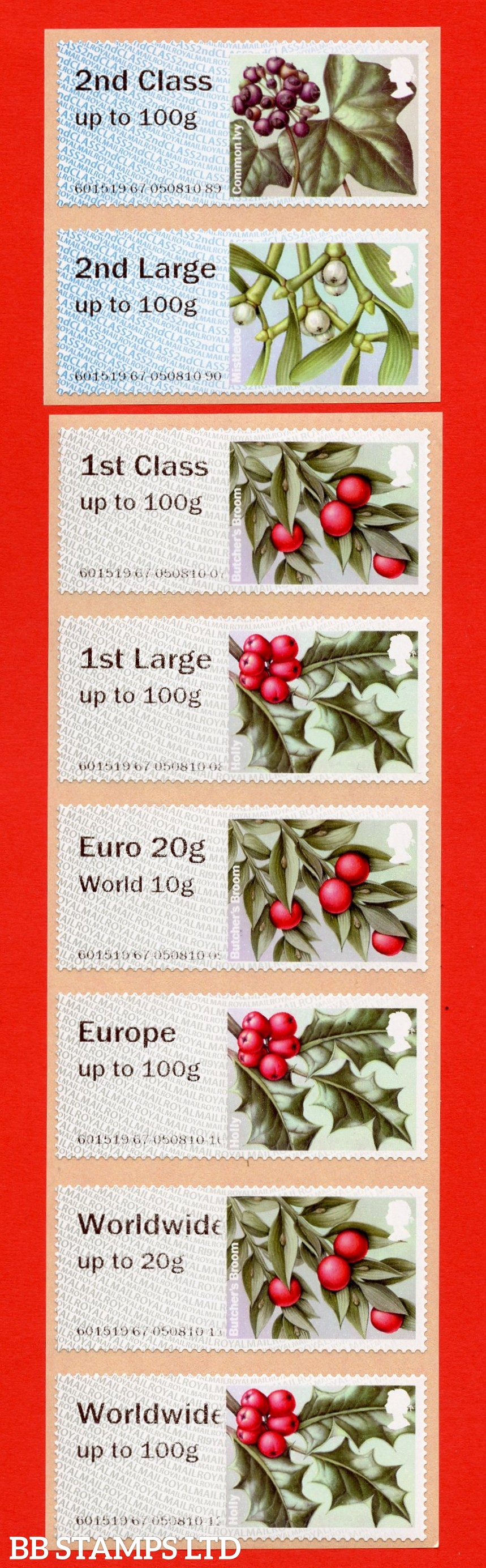 2017 Winter Greenery 2019 issue (2ndCLASS in background/greenish grey) 2nd - W/Wide 100g: set of 8, designs may vary, Type IIA, CL19/R19Y, (BK29,P5)