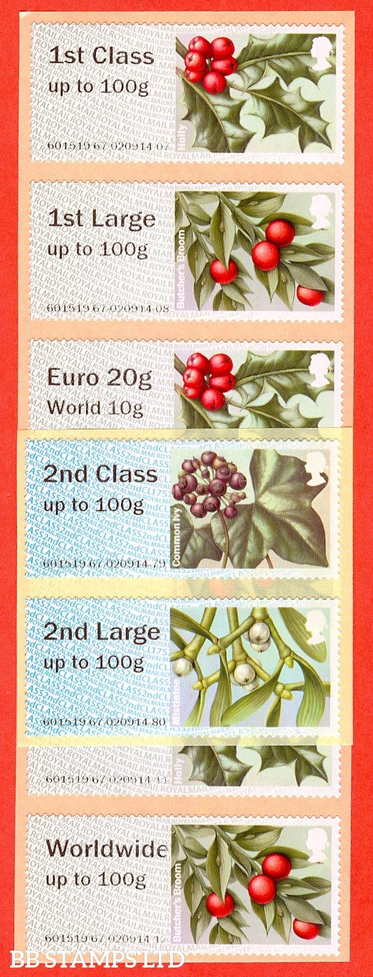 2017 Winter Greenery R17/CL17 Type IIA 2nd - W/Wide 100g: set of 8 (Labels may vary)