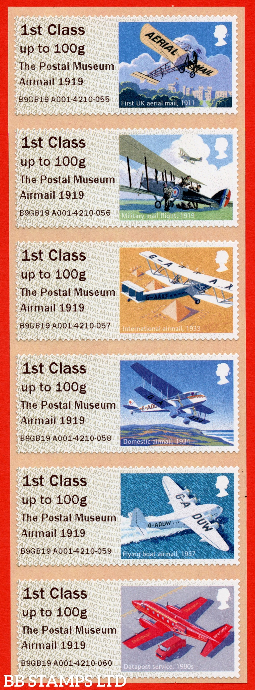 Mail By Air: The Postal Museum Airmail 1919, R19Y (Digital print): Type IIIA 6 x 1st Class (BK28,P18)