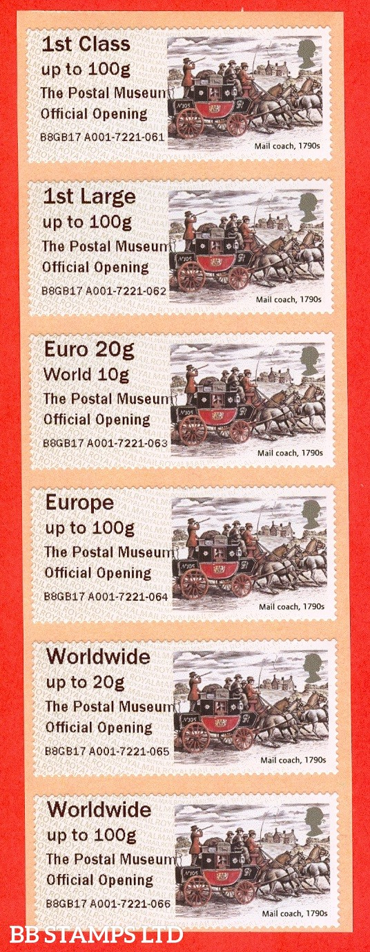 Mailcoach: The Postal Museum Official Opening (without 2017 deliberate) 1st - W/Wide 100g: MA16 Type IIIA