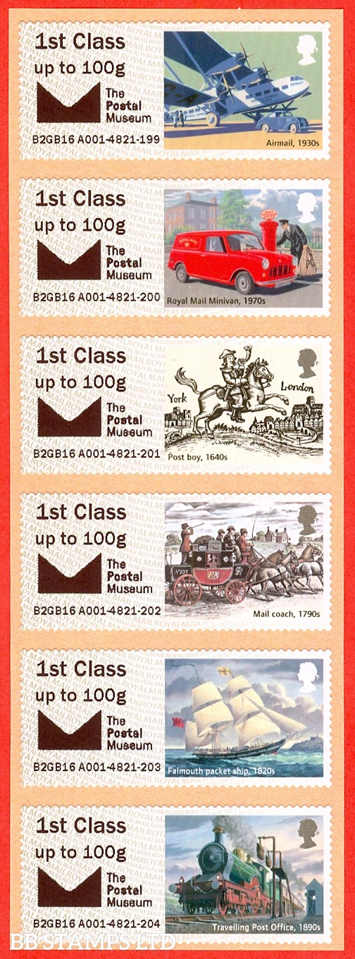 Royal Mail Heritage Transport Logo + The Postal Museum (6 x 1st Class) MA16: Type IIIA