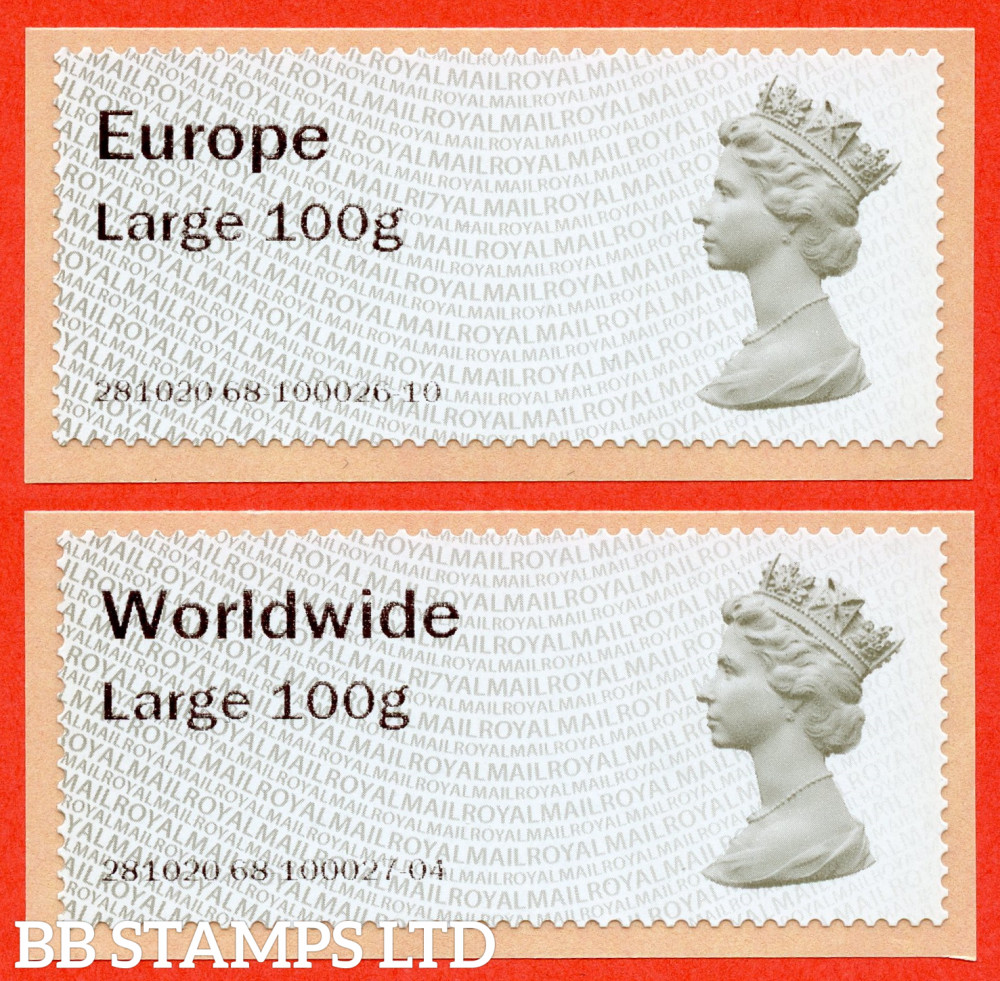 Machin (TIIA), Europe Large 100g, & Worldwide Large 100g, first introduced on 01/01/21: with R17Y year code (2 stamps) (BK31 P10)