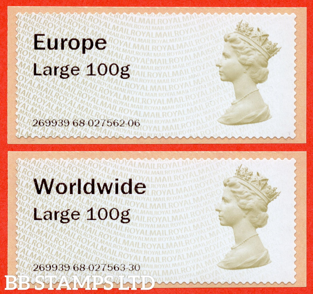 Machin (TIIA), Europe Large 100g, & Worldwide Large 100g, first introduced on 01/01/21: with MA15 year code (2 stamps) (BK31 P8)