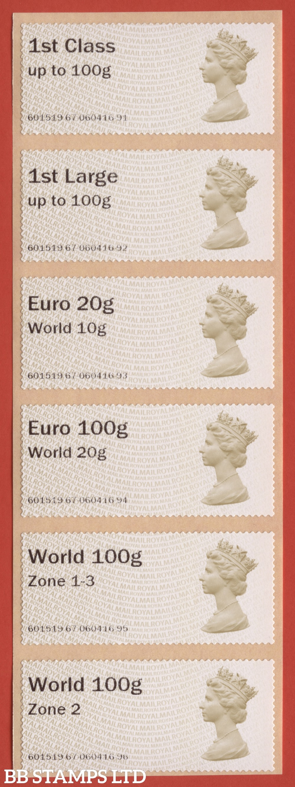 Machin (TIIA) set of 6 with new overseas tariff stamps as issued on 01 September 2020: 1st, 1stL, Euro 20g World 10g – and new tariff Euro 100g World 20g/World 100g Zone 1-3/World Zone 2 stamps: MA14 (BK29 P17)